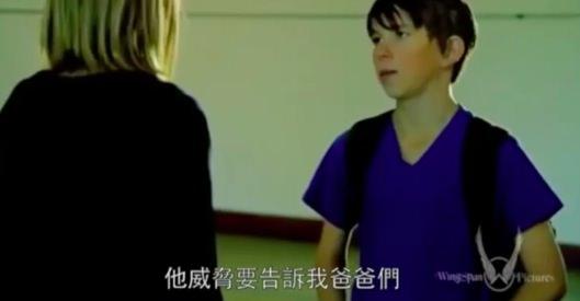 Screen Shot 2014-12-18 下午10.33.37