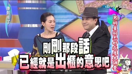 Screen Shot 2014-12-18 下午6.15.30