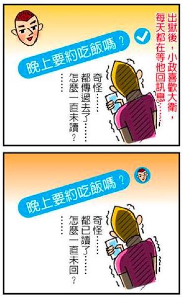 Screen Shot 2015-10-06 上午4.12.14